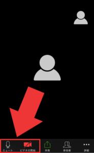 スマホで見た場合ボタンの位置